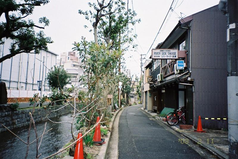 二訪京都行:在京都住的民宿