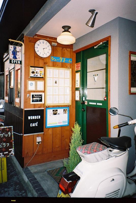 二訪京都行:不知名的咖啡店