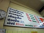 泰國曼谷雜拍:IMG_5934.JPG