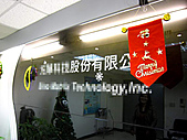 99年聖誕快樂~:IMG_4682.JPG