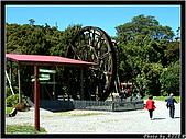 紐西蘭C:NZ0523.jpg