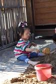 2012.10.20 台灣山豬城+良祝苗園:台灣山豬城-151.JPG