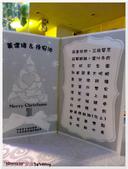 ❤安汝聖誕Wedding❤ 2011/12/25:1406293365.jpg