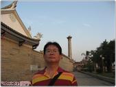 (專屬爸爸媽媽的)★2011/10/27★ 廈門DAY.2:1126448395.jpg