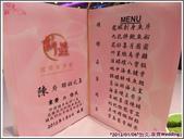 國中同學會❤韋齊&怡文Wedding❤2012/01/06:1411693603.jpg
