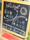 bRidge+ 橋上。看書:1332536466.jpg