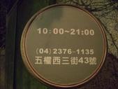 台中日出大地乳酪蛋糕:1988498849.jpg