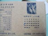 台中日出大地乳酪蛋糕:1988498861.jpg