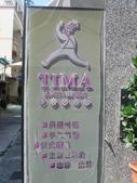 TIMA異國料理:1386138795.jpg
