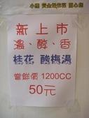 小熊黃金爆米花(歇業):1532598198.jpg