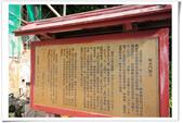 20120521澎湖三日Day 2:1660845444.jpg