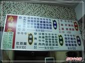 府城牛肉湯:1785625271.jpg
