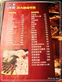 台北八卦夜未眠:1040351652.jpg