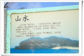 20120521澎湖三日Day 1:1946314176.jpg