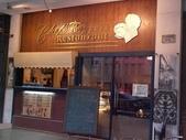 高雄高廬法式餐館:1418556101.jpg
