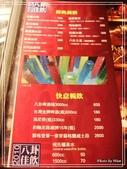 台北八卦夜未眠:1040351662.jpg