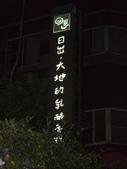 台中日出大地乳酪蛋糕:1988498848.jpg