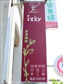 Izzy Cafe 容易咖啡:1744051482.jpg