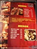 台北八卦夜未眠:1040351657.jpg