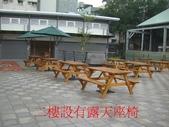 台南淺草新天地商圈:1814335484.jpg