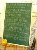 阿柚美式餐館:1178765119.jpg