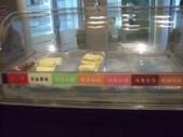台中日出大地乳酪蛋糕:1988498851.jpg