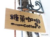 糖菓咖啡&有時烤鬆餅:1309872222.jpg