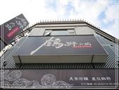 鶴野火鍋:1079933122.jpg