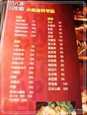 台北八卦夜未眠:1040351658.jpg