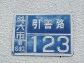 斗六摩爾花園餐廳:1373563130.jpg