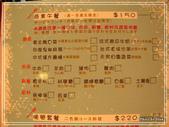 鶴野火鍋:1079933136.jpg