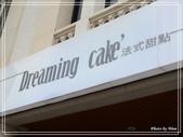Dreaming Cake 綺飛法式甜點:1845819826.jpg
