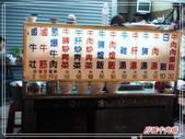 府城牛肉湯:1785625270.jpg