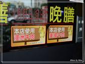 鶴野火鍋:1079933124.jpg