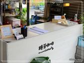糖菓咖啡&有時烤鬆餅:1309872223.jpg