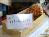 糖菓咖啡&有時烤鬆餅:1309877992.jpg