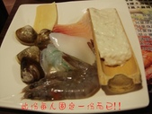 加利利火鍋(歇業):1048303733.jpg