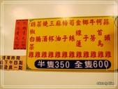 馨味胡椒白菜雞:1205143055.jpg