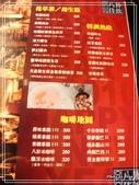 台北八卦夜未眠:1040351659.jpg