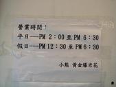 小熊黃金爆米花(歇業):1532598196.jpg