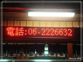 松仔腳燒烤海產&難忘紅茶:1377906003.jpg