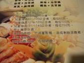 加利利火鍋(歇業):1048303730.jpg