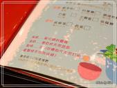 鶴野火鍋:1079933146.jpg
