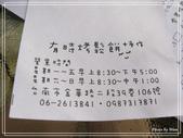 糖菓咖啡&有時烤鬆餅:1309877984.jpg