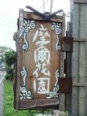 斗六摩爾花園餐廳:1373563131.jpg