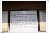 20120521澎湖三日Day 2:1660845447.jpg