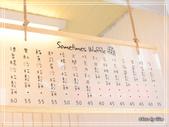 糖菓咖啡&有時烤鬆餅:1309872230.jpg