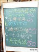 糖菓咖啡&有時烤鬆餅:1309872225.jpg