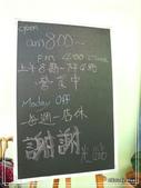 阿柚美式餐館:1178765111.jpg