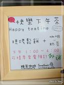糖菓咖啡&有時烤鬆餅:1309872226.jpg
